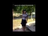«С моей стены» под музыку ♥ Татьяна Зыкина - Водопадами (пиано - весна live). Picrolla